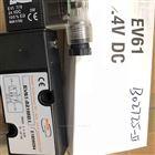 MAX-AIR電磁閥SV61-24VDC現貨圖
