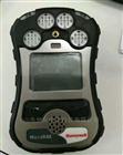 MicroRAEPGM-2680气体检测仪传感器更换配件维修