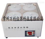 HH-44孔數顯恒溫水浴鍋