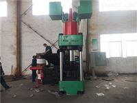 不銹鋼屑壓塊機