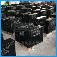 钢厂配重砝码,1000kg锁型标准砝码