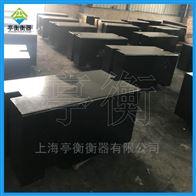 汽车衡检定2T砝码,2000公斤铸铁砝码工厂