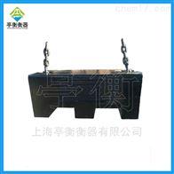 北京铸铁砝码厂,500公斤方形标准砝码