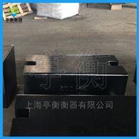 上海500kg砝码多少钱?方形叉吊两用砝码
