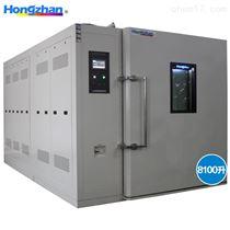 WTT武漢電池大型可程式高低溫濕熱實驗室