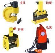 上海旺徐SGJ-301A 便携式三工位母排加工机