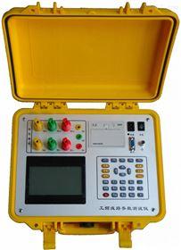pj線路參數測試儀