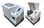 JDTR-NM1土壤研磨仪(多种罐可选)