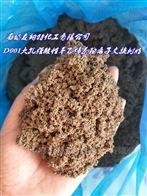 D001大孔強酸性陽離子交換樹脂型號