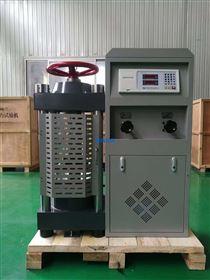 DYE-2000壓力試驗機