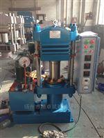 JZ-5009橡胶压片机