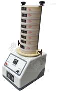 JDSF-Z200土壤筛分器(振动筛)