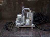 220V不锈钢吸尘器