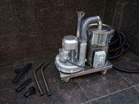 KL系列不锈钢工业吸尘器