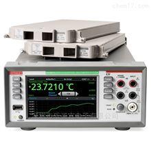 DAQ6510泰克吉时利DAQ6510数据采集系统