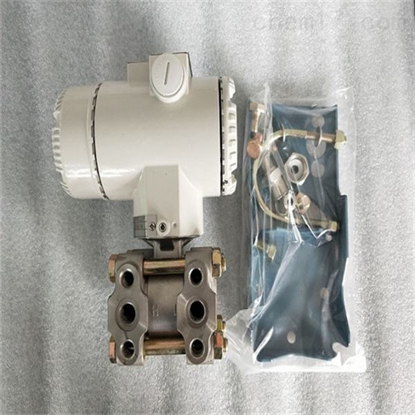 电容式3351差压变送器