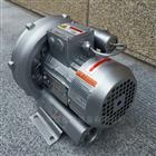 2QB210-SAA11/0.37KW加工設備用漩渦式氣泵