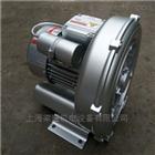 2QB 010-SAA11单段0.2KW 微型漩涡式气泵