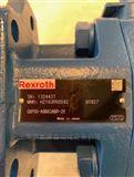 德国力士乐rexroth固定排量内啮合齿轮泵