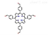 5,10,15,20-四(4-醛基苯)-21H,23H-卟啉