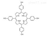 5,10,15,20-四(4-羟苯基)卟啉