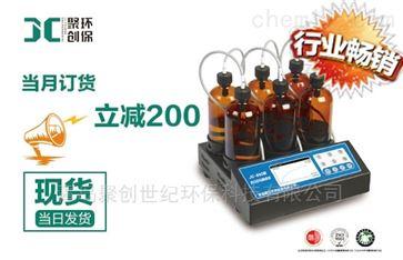 JC-890型智能微机BOD测定仪