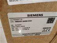 代理西門子CALOMAT6氫氣分析儀