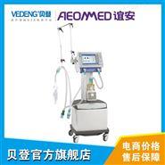 Aeonmed谊安治疗型医用呼吸机