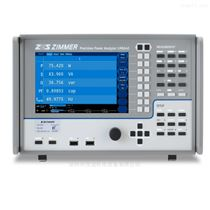 LMG640高精度双路径功率分析仪