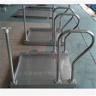 醫用不鏽鋼0.8*0.8米輪椅秤