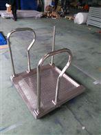 防水輪椅稱,304不鏽鋼輪椅秤
