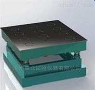 QZT-1100*100砌墙砖磁力振动台震动台平台