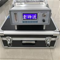 TD3002智能微水儀