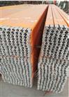 JDC-450A滑觸線|H型單極鋁安全滑線