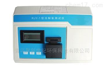 RJY-1型台式溶解氧测试仪