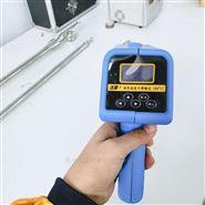 石油化工厂烟尘烟气分析仪含湿量检测器