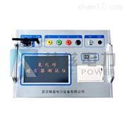 HZYHX-II氧化锌避雷器阻性电流测试仪