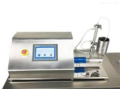 实验型微射流均质机