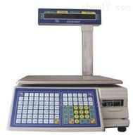 大华30kg串口标签秤条码计价电子秤价格