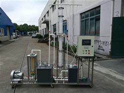 TKDQ-574-I碱液吸收法净化二氧化硫装置