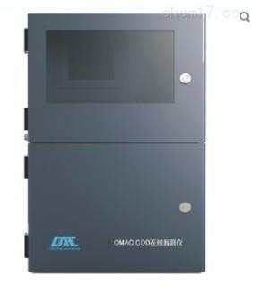 德欧麦克NH3N-200氨氮在线水质分析仪