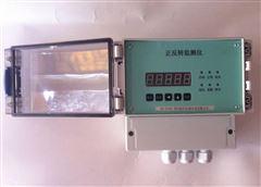 KZ-807机车转速监测仪