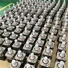 FPG040L1-3-P1口罩機減速電機 輸送線傳動伺服行星減速機