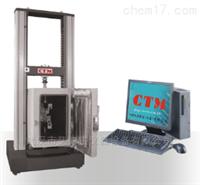 AOD-10GD高低温微机控制电子式万能试验机