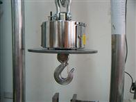 无线耐高温吊秤用于有色金属产业