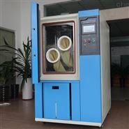 重庆高低温温度试验箱