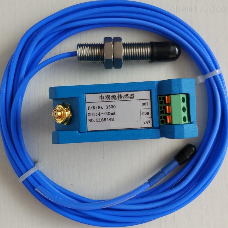 CWY-DO-Φ9电涡流传感器