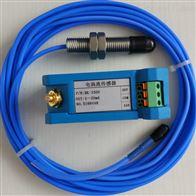 NE3100电涡流胀差传感器
