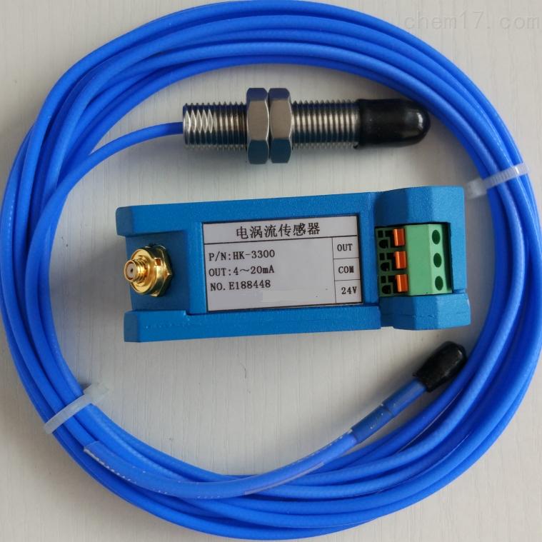 电涡流轴位移传感器3800A01-50-00,8V/mm