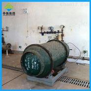 威海3吨氨气钢瓶秤-称液体钢瓶的电子地磅